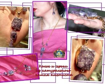 Amethyst, Natural Stone, Purple Stone, Purple, Gift, Earrings, Necklace, Jewelry, Handmade