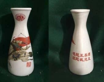 Vintage Chinese Ceramic Bottle Art/Decoration/Vase/King Xiaocheng of Zhao