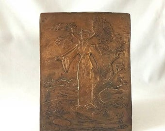Hammered Copper Art Plaque, Vintage Asian Decor, Geisha Girl Wall Hanging, Collectible Metalware