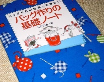 Japanese Craft Book  Sewing Tote Bags, Purses, Zippered Cases, Pouches