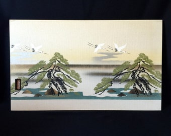 Japanese Small Sliding Door - Vintage Sliding Door Panel - Cranes And Pine Trees (B)