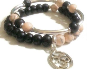 FREE GIFT with purchase Cream Magnesite Black Wood Namaste Charm Bracelet Set