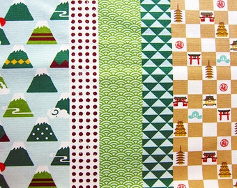 Faux Patchwork Fabric in Green and Brown - Traditional Japanese Patterns - Cotton Fabric - Half Yard