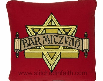 SALE reduced 10.00 Bar Mitzvah Embroidered Pillow