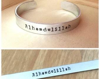 Alhamdulillah, Hand Stamped Cuff Bracelet, Praise Be to God, Spiritual jewelry, Religious jewelry, Ramadan Gift, Islamic Jewelry, unisex