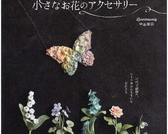 Lunarheavenly How to make Flowers crochet  book-  Zakka Japanese Craft Book