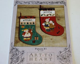 Art to Heart: By the Chimney with Care Pattern #3 UNUSED