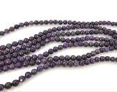 "4mm/6mm/8mm/10mm/12mm Lepidolite Genuine Natural Round Loose Beads Bracelet Jewelry Making Semiprecious Gemstone 15""L Bead -"