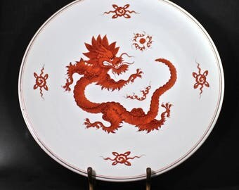Meissen Red Ming Dragon 13 5/8 inch Charger Plate with Hanger