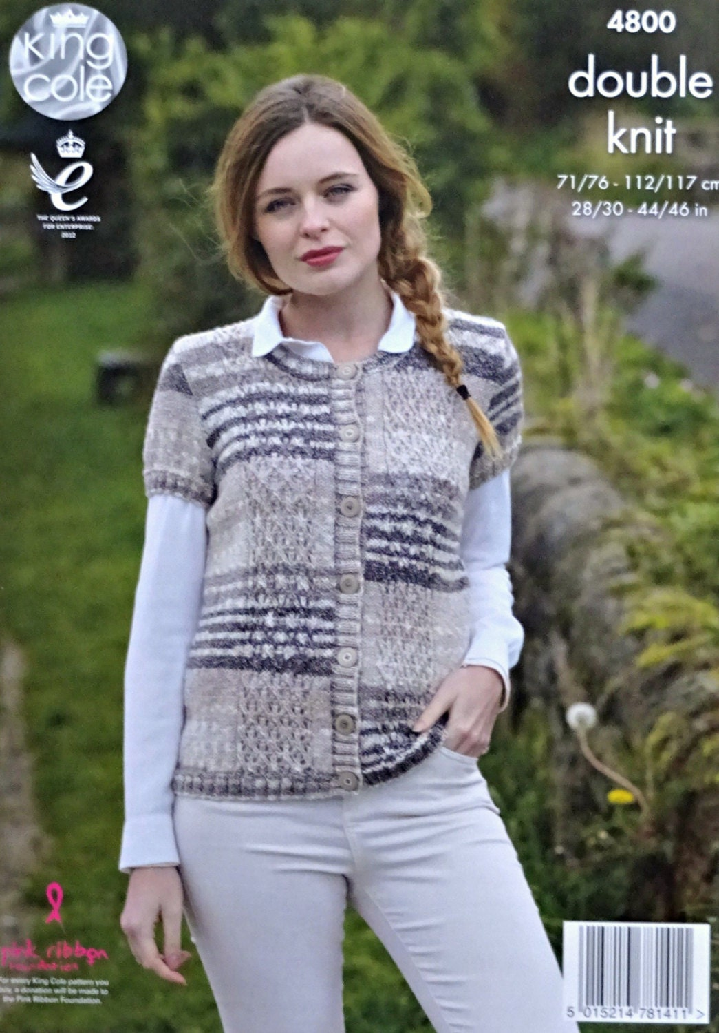 Womens knitting pattern k4800 ladies short sleeve round neck lace womens knitting pattern k4800 ladies short sleeve round neck lace panel cardigan knitting pattern dk light worsted king cole bankloansurffo Image collections