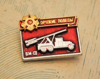 """Vintage Soviet Russian badge,pin.""""WW2 Victory Weapons-BM-13"""""""