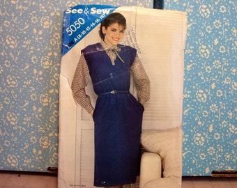 Women's jumper sewing pattern, Butterick 5050, uncut pattern