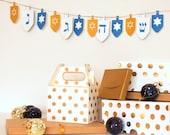 Hanukkah Dreidel Garland - Chanukah Dreidel Garland - Dreidel Paper Garland - Chanukah decoration - Hanukkah decoration