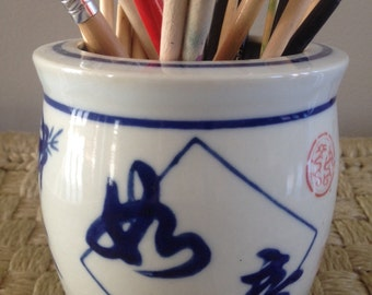 blue & white vase or pencil holder Asian symbols