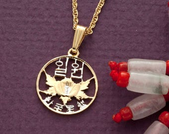 """Korean Rose of Sharon Pendant and Necklace, Korean Rose of Sharon Coin hand cut,14 K Gold and Rhodium plated, 5/8"""" in Diameter, ( # 221 )"""