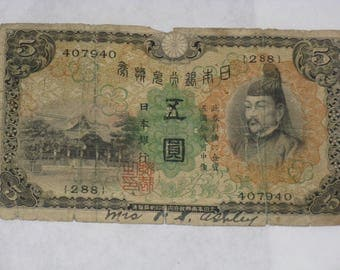 Vintage Japanese 5 Yen paper currency bank note