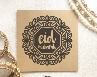 Eid Mubarak Card, Eid Celebrations, Ramadan Kareem, Happy Eid, Islamic Greeting Card, Muslim Festival, Ethnic Card, Mandala Design