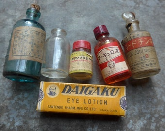 VINTAGE 1950s Set of five Japanese Glass Apothecary / Medicine Bottles & One Eye Drops , Pharmacy / Old Clinic Item , Collector , Home Decor