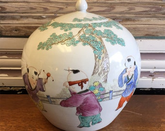 Vintage Chinese Ginger Jar by Maitland Smith