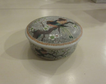 JAPAN JAR with LID