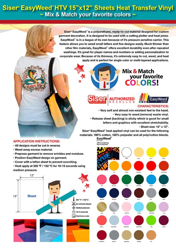 Siser Easyweed Htv 15 Quot X 12 Quot Sheets Heat Transfer Vinyl