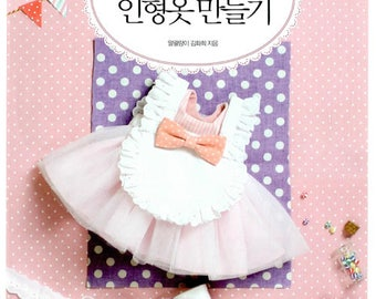 Doll Clothes Making Book - Babydoll accessories and clothes made by hand-sewing book, Doll Craft Book