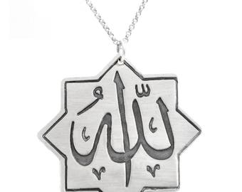 Allah necklace for Men or Women: Islamic Jewelry Collection