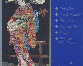 Kameko Janlynn Counted Cross Stitch Kit 023-0324 Beautiful Oriental Cross Stitch Kit Designed by Nancy Rossi Birthday Gift for Her