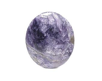 Charoite Purple Feather Rare Gemstone Russian Arctic Semiprecious Chatoyant Gem Stone Cabochon Connoisseur's Jewel Treasured Keepsake