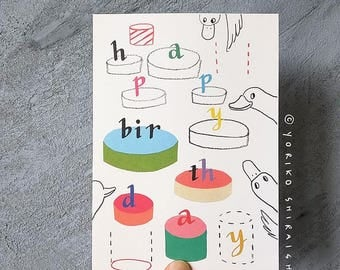 Ducks and cylinders birthday card | A6
