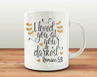 Spiritual mug etsy custom coffee mugs roman 58 bible verse coffee mug teacher gifts negle Image collections