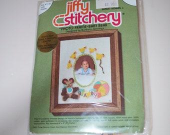 """Jiffy Stitchery Photo Frame Baby Bear 1977 4"""" x 5"""""""