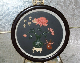 Vintage Asian Flower Plaque 3D Round Wall Hanging