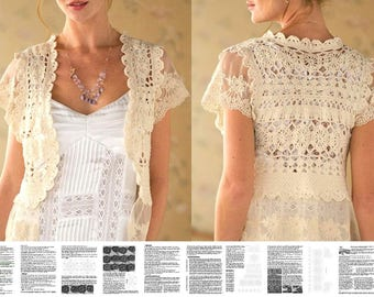 Crochet top PATTERN for sizes XS-XL, detailed instructions in English for every row, designer crochet vest pattern, beach boho crochet vest