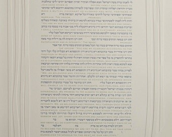 """Conservative Printed Ketubah in Medium Blue and Olive Green stacked Hebrew and English text with """"Infinite"""" papercut design"""