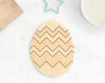 Chevron Cookie Cutter - Open Zigzag Cookie Cutter Zig Zag Geometric Pattern Fondant Cutter - 3D Printed