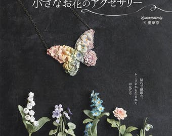 A small flower arrangement of Lunarhavenly - Japanese Crochet book