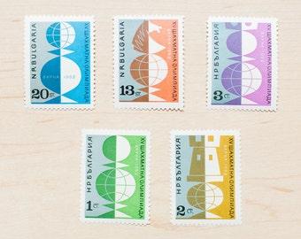 5 Chess Postage Stamps Bulgaria Unused 1962 Illustrations Wedding Philately Vintage Games Large