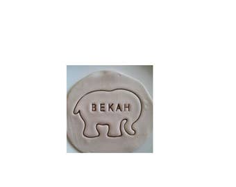 Personalized elephant cookie cutter, elephant cookie cutter, elephant, birthday cookie cutter