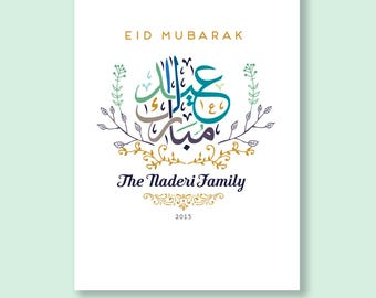 Beautiful Eid Greeting Card with floral motifs and Arabic Script in blue, purple, gold and green.  DIY printing or custom Prints available.