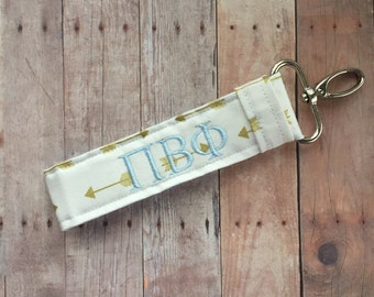 Pi Beta Phi Sorority Key Chain - Personalized Pi Phi Sorority Key Fob - Gold Arrows