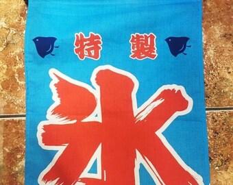 Japanese Ice Shop Kori Japanese Noren Tapestry Flag Wall Hanging