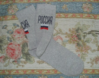 РОССИЯ socks in light gray