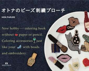 "Japanese Handicraft Book""Bead embroidery brooch""[4865461272]"