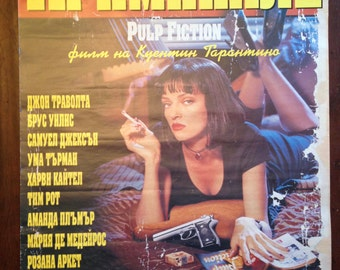 "Movie Poster Russian ""Pulp Fiction"" from Cannes Film Festival"