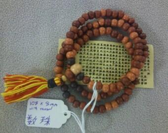 Buddhist Prayer Beads - 108-Bead Full Mala with Tassel