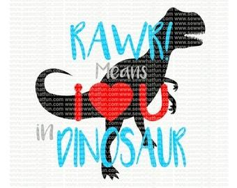 Dinosaur Valentines SVG, cutting file, vinyl file, svg, valentines, boy, svg file cameo file, dinosaur svg, valentines dinosaur, cricut,dino