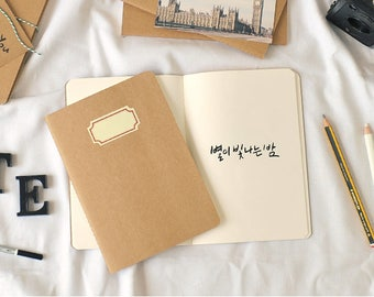 A5 size Kraft Free Notebook / Stitch Free Notebook / N-06 / 1319633