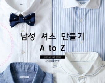 Sugimoto Yoshihide - From Casual to Dress Up Men's Shirts A to Z - Craft Book