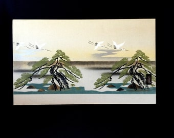 Japanese Small Sliding Door - Vintage Sliding Door Panel - Cranes And Pine Trees (A)